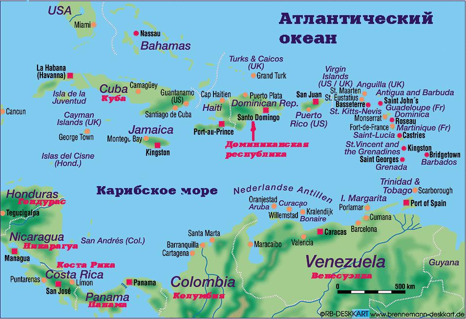 Доминиканская республика доминикана
